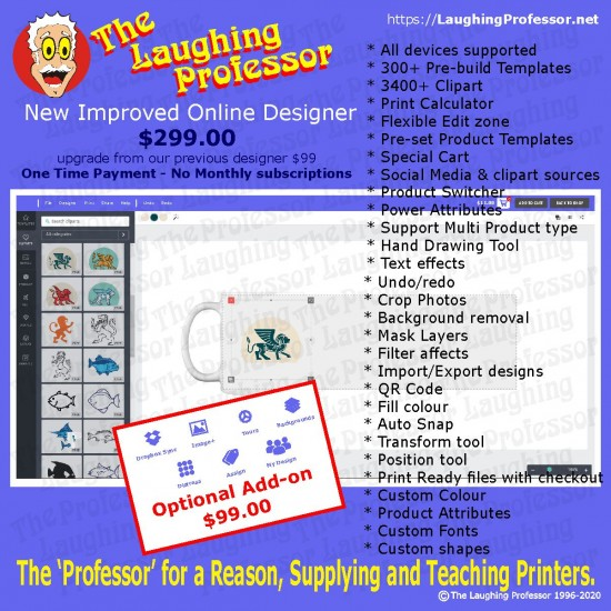Online Customer Product Designer II